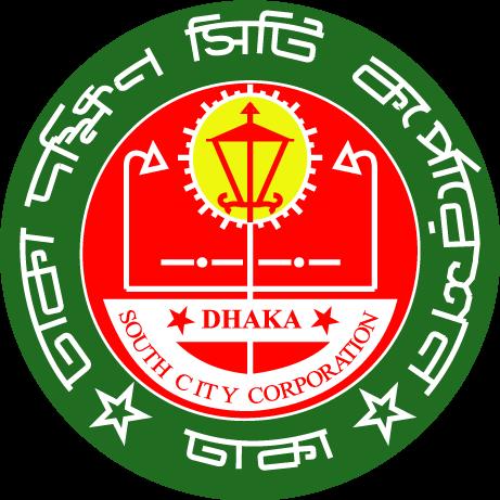 Dhaka South City Corporation